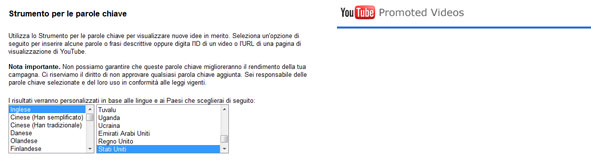 Anteprima YouTube Keyword Suggestion.